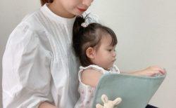 母子手帳ケース(うさぎ/グリーン) Mother case cover